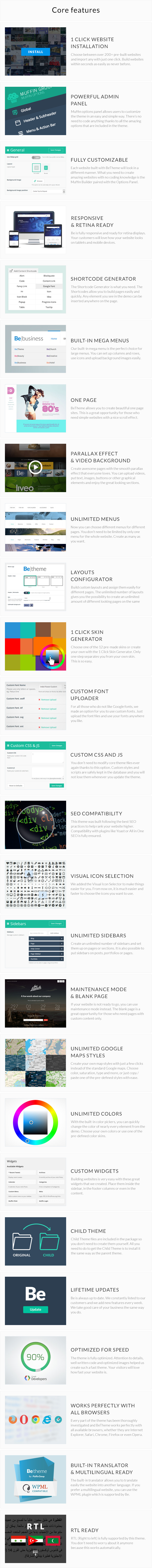 BeTheme - Chủ đề WordPress đa mục đích đáp ứng - 12