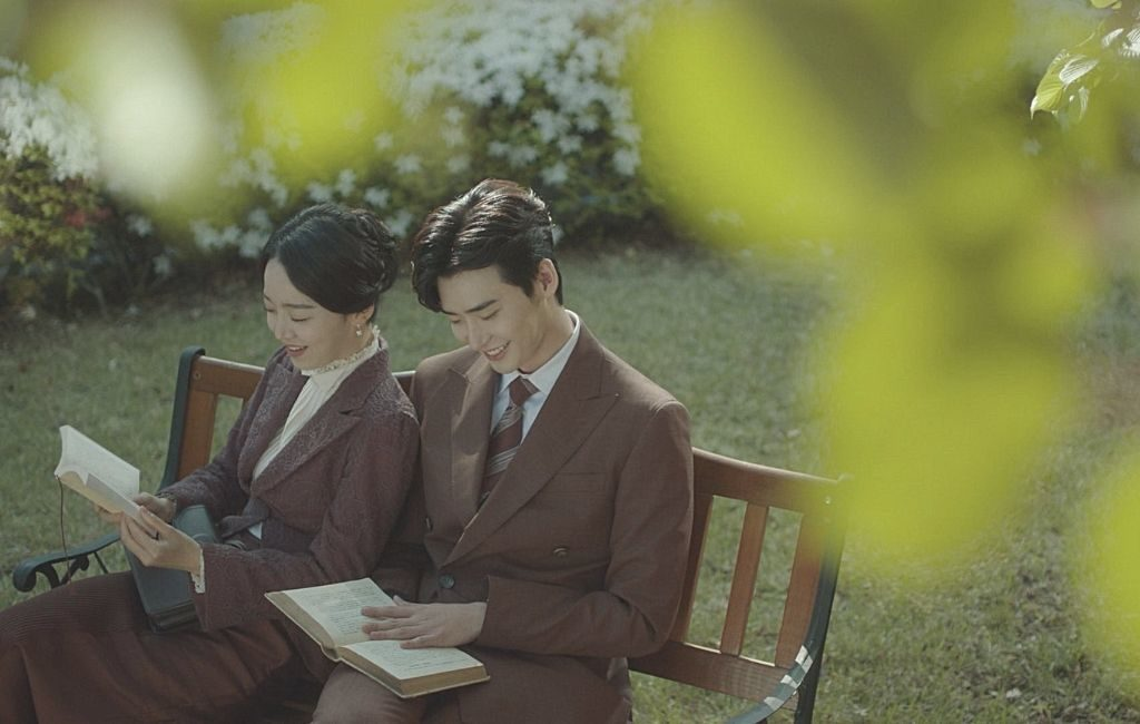 những bộ phim của lee jong suk