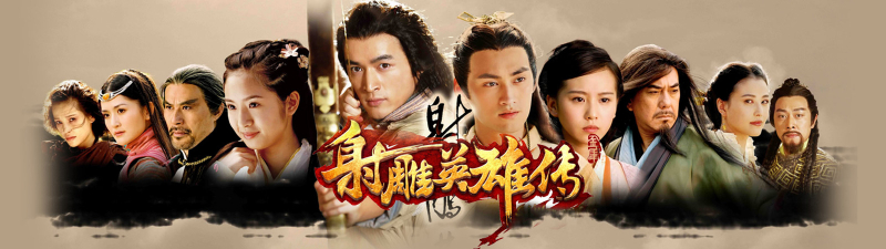 Phim Kiem Hiep Kim Dung Hay Nhat 15