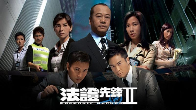 Phim Hinh Su Trung Quoc Hay 6