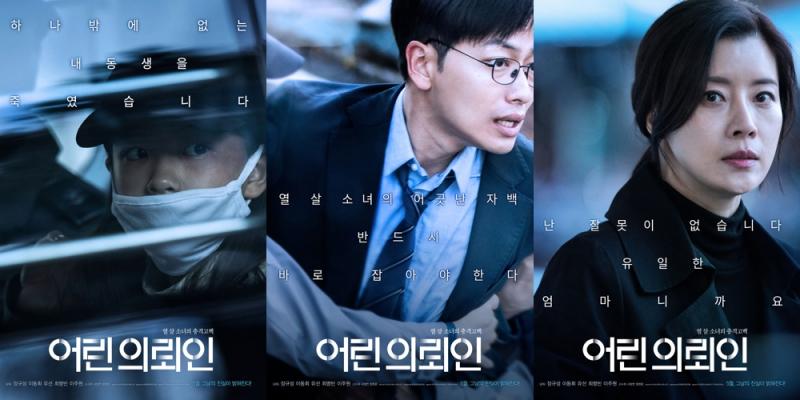 phim tâm lý tội phạm hàn quốc